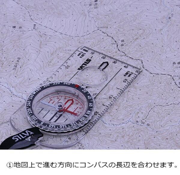 エバニューEVERNEWシルバコンパスNo.7NL(76X51mm)ECH296