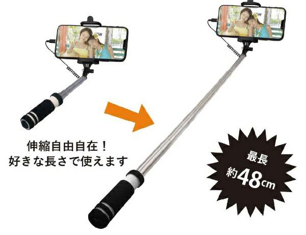 平野商会HIRANOシャッター付き自撮りスティックLightninngコネクター機種専用HRN-380