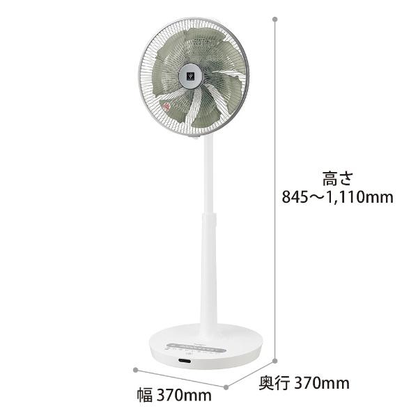 シャープSHARPPJ-L3DG-W【DCモータ搭載】リモコン付リビング扇風機ホワイト系[DCモーター搭載/リモコン付き]
