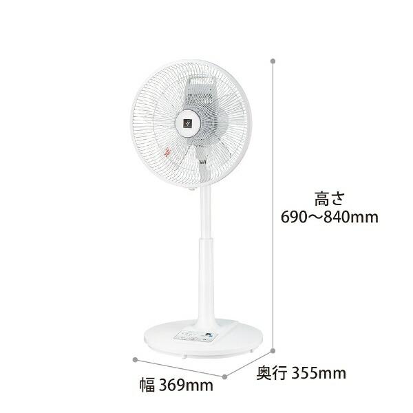 シャープSHARPPJ-L3AS-Wリモコン付きリビング扇風機ホワイト系[リモコン付き]