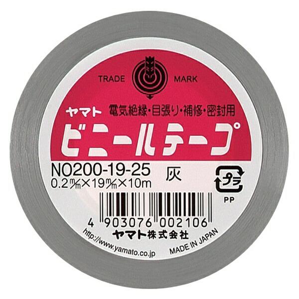 ヤマト産業ビニールテープ灰色19mm幅