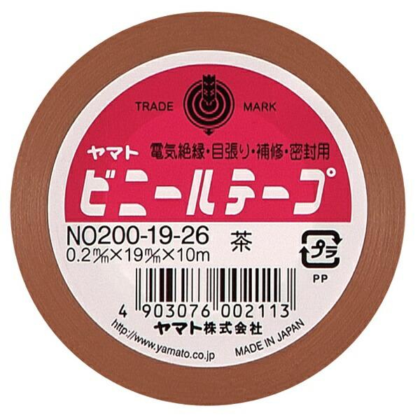 ヤマト産業ビニールテープ茶色19mm幅