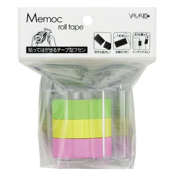 ヤマト産業メモックロールテープ蛍光15MM