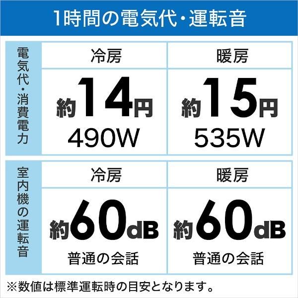 コロナCORONA【標準工事費込み】エアコン2020年WシリーズホワイトCSH-W2220R-W[おもに6畳用/100V]【point_rb】