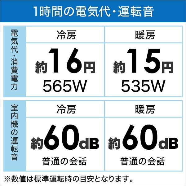 コロナCORONA【標準工事費込み】エアコン2020年NシリーズホワイトCSH-N2220R-W[おもに6畳用/100V][エアコン6畳]【point_rb】