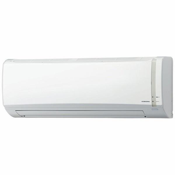 コロナCORONAエアコン10畳CSH-N2820R-Wエアコン2020年Nシリーズホワイト[おもに10畳用/100V]