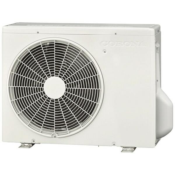 コロナCORONAエアコン6畳RC-2220R-Wエアコン2020年冷房専用シリーズホワイト[おもに6畳用/100V][エアコン6畳]