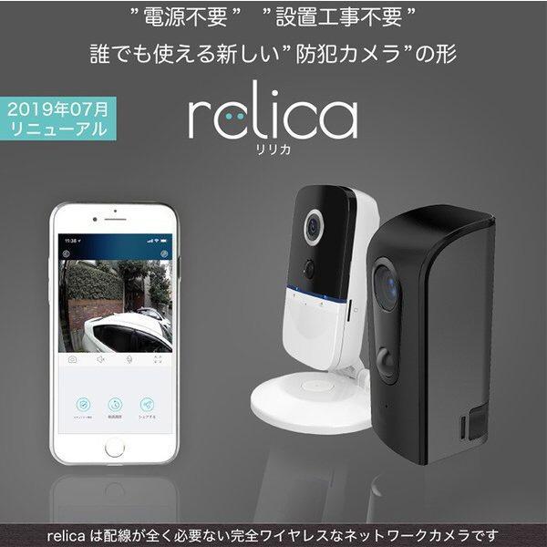 SREEスリーモバイルスマートカメラrelicaSREEブラックRLC036C