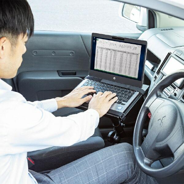 サンワサプライSANWASUPPLYノートパソコンスタンド[〜13.3インチ]車載用CAR-SPHLD1