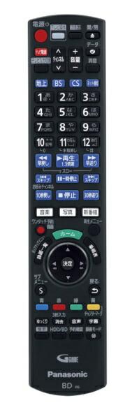 パナソニックPanasonicブルーレイレコーダーDIGA(ディーガ)DMR-2CW50[500GB/2番組同時録画][ブルーレイレコーダー2チューナー500gb]