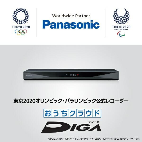 パナソニックPanasonicブルーレイレコーダーDIGA(ディーガ)DMR-2CT101[1TB/3番組同時録画]