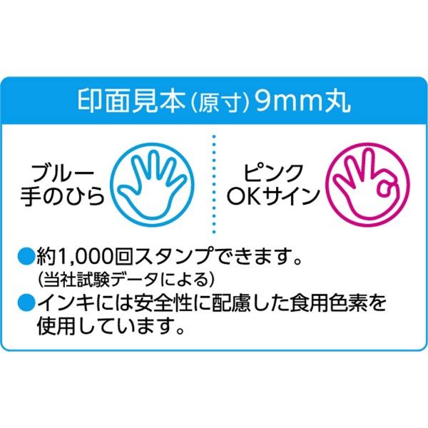 シヤチハタShachihataおててポンキャップレスピンクZHT-CL2/H-02