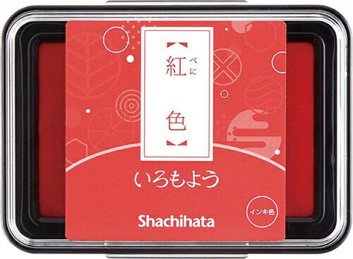 シヤチハタShachihataシヤチハタスタンプパッドいろもよう紅色HAC-1-R