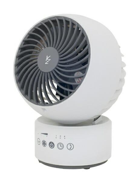 ヤマゼンYAMAZENYAR-KW15(WH)15cmサーキュレーター扇風機静音タイプ上下左右自動首振り