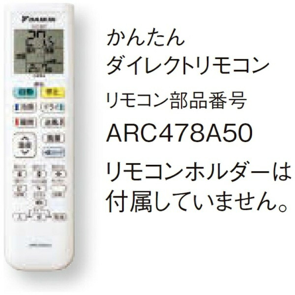 ダイキンDAIKINAN36XCS-Wエアコン2020年Cシリーズホワイト[おもに12畳用/100V]