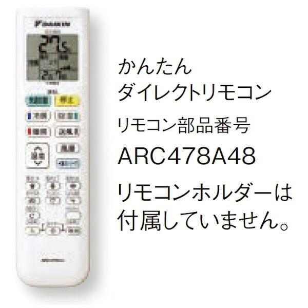 ダイキンDAIKINエアコン6畳エアコン2020年FシリーズホワイトAN22XFS-W[おもに6畳用/100V]