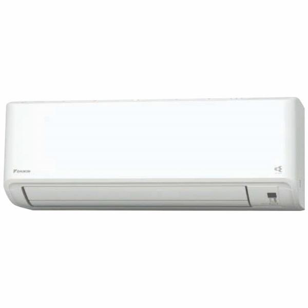 ダイキンDAIKINエアコン8畳エアコン2020年FシリーズホワイトAN25XFS-W[おもに8畳用/100V]