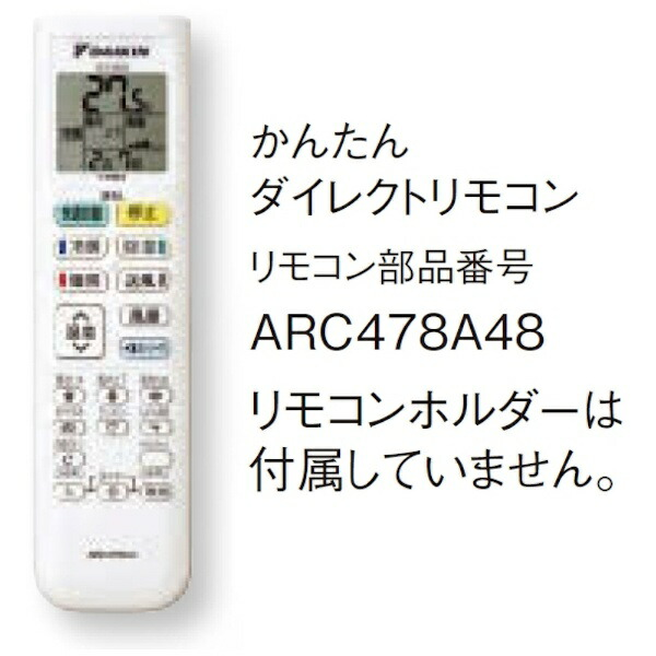 ダイキンDAIKIN【標準工事費込み】エアコン2020年FシリーズホワイトAN71XFP-W[おもに23畳用/200V]【point_rb】