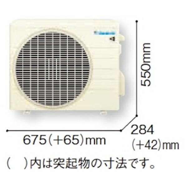 ダイキンDAIKINエアコン8畳エアコン2020年risora(リソラ)SシリーズソライロAN25XSS-A[おもに8畳用/100V]【point_rb】