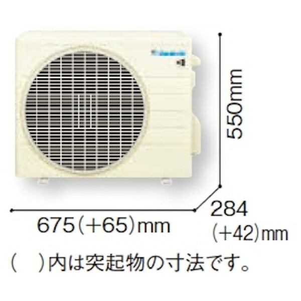 ダイキンDAIKINエアコン10畳エアコン2020年risora(リソラ)SシリーズウォルナットブラウンAN28XSS-M[おもに10畳用/100V]