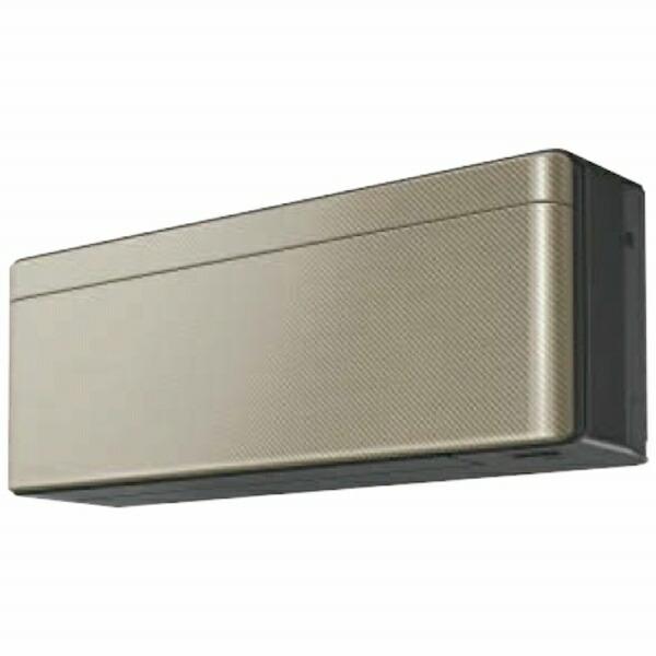 ダイキンDAIKINAN36XSS-Nエアコン2020年risora(リソラ)Sシリーズツイルゴールド[おもに12畳用/100V]