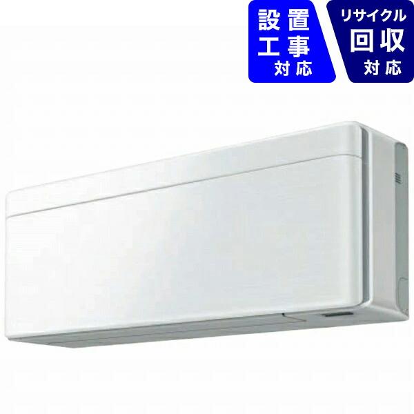 ダイキンDAIKINAN63XSP-Fエアコン2020年risora(リソラ)Sシリーズファブリックホワイト[おもに20畳用/200V]