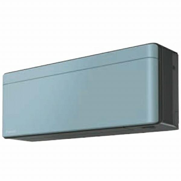 ダイキンDAIKINAN63XSP-Aエアコン2020年risora(リソラ)Sシリーズソライロ[おもに20畳用/200V]