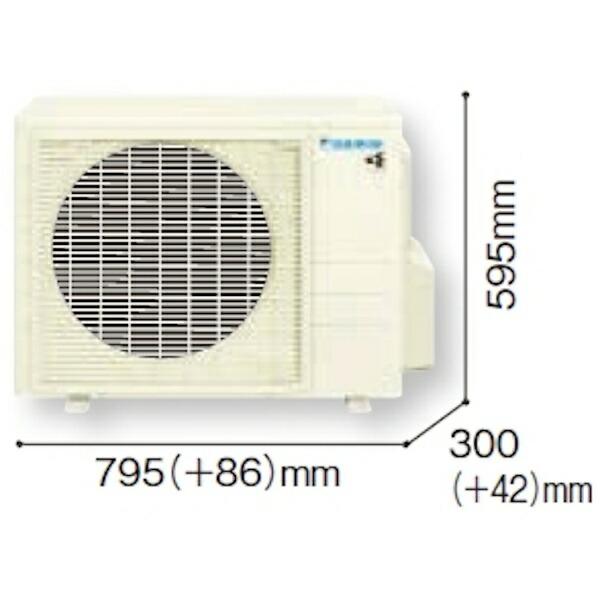 ダイキンDAIKINAN71XSP-Fエアコン2020年risora(リソラ)Sシリーズファブリックホワイト[おもに23畳用/200V]