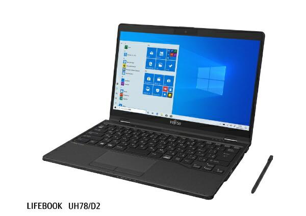 富士通FUJITSUFMVU78D2BBノートパソコンFMVLIFEBOOKUH78/D2(コンバーチブル型)ピクトブラック[13.3型/intelCorei5/SSD:256GB/メモリ:8GB/2020年春モデル][13.3インチoffice付き新品windows10]【point_rb】