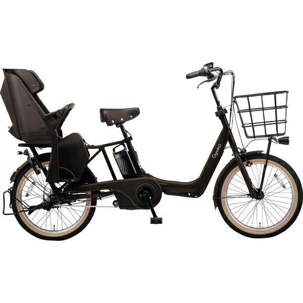 パナソニックPanasonic20型電動アシスト自転車ギュット・アニーズ・DX(マットダークブラウン/内装3段変速)BE-ELAD032T2【2020年モデル】【組立商品につき返品不可】【代金引換配送不可】