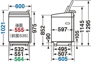 東芝TOSHIBAタテ型洗濯乾燥機ZABOON(ザブーン)グランホワイトAW-8V9-W[洗濯8.0kg/乾燥4.5kg/ヒーター乾燥(排気タイプ)/上開き][洗濯機8kg]