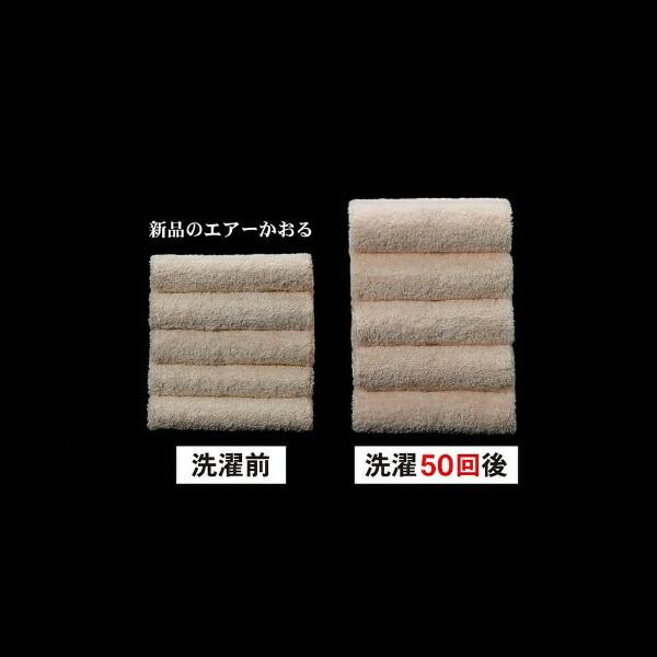 浅野撚糸ASANONENSHI【今治製】エアーかおるダディボーイエニータイム(約34×120cm/ピーチピンク)