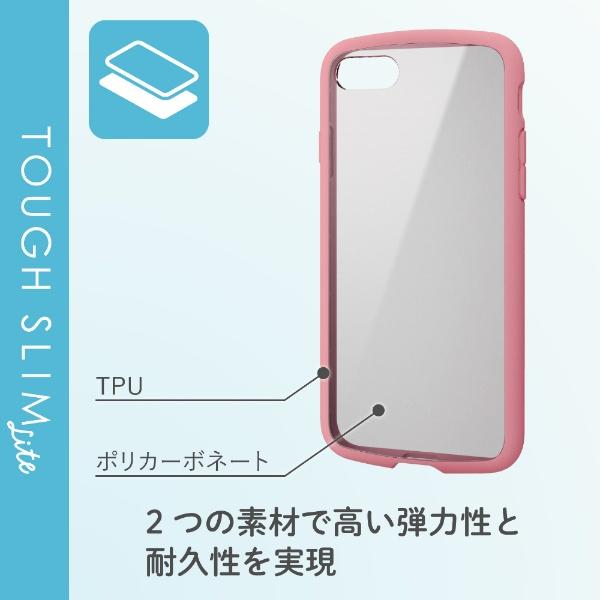 エレコムELECOMiPhoneSE(第2世代)4.7インチ対応TOUGHSLIMLITEフレームカラーピンクPM-A19ATSLFCPN