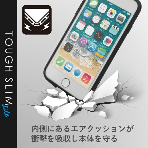 エレコムELECOMiPhoneSE(第2世代)4.7インチ対応TOUGHSLIMLITEホワイトPM-A19ATSLWH
