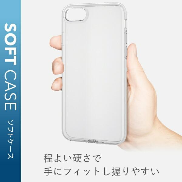 エレコムELECOMiPhoneSE(第2世代)4.7インチ対応ソフトケース極みクリアPM-A19AUCTCR