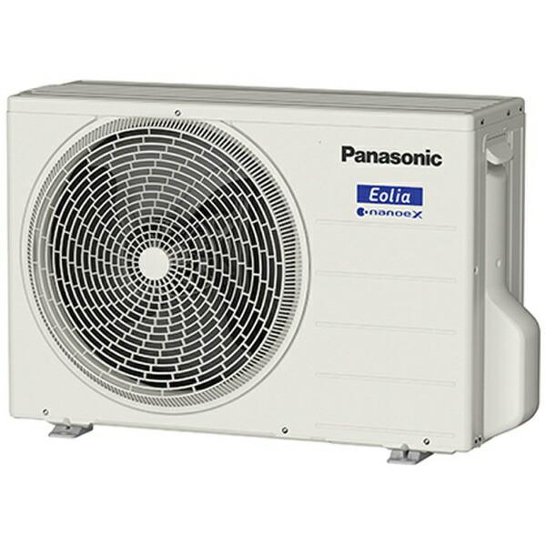 パナソニックPanasonicCS-400DEX2BK-Wエアコン2020年Eolia(エオリア)EXBKシリーズクリスタルホワイト[おもに14畳用/200V]