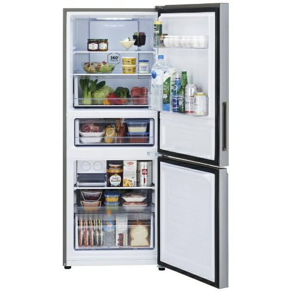 ハイアールHaier冷蔵庫3in2seriesシルバーJR-NF262A-S[2ドア/右開きタイプ/262L][冷蔵庫大型]《基本設置料金セット》