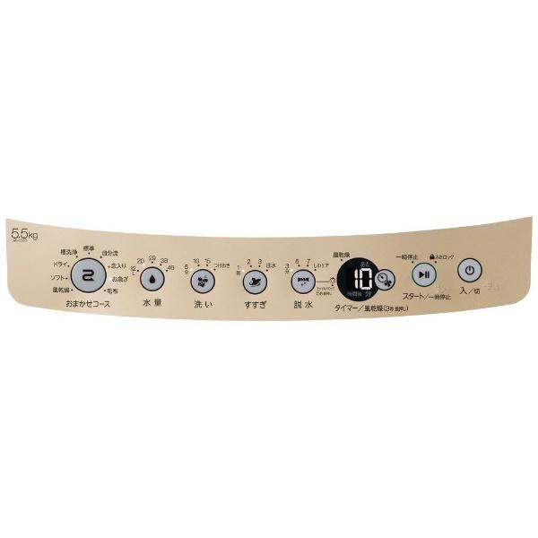 ハイアールHaier全自動洗濯機JoySeriesシャンパンゴールドJW-C55D-N[洗濯5.5kg/乾燥機能無/上開き]