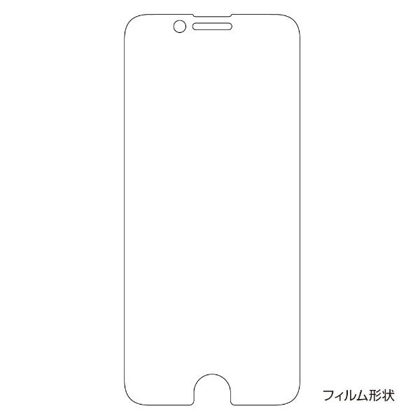 ナカバヤシNakabayashiiPhoneSE(第2世代)4.7インチ保護フィルム指紋防止