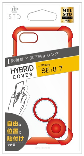 OWLTECHオウルテックiPhoneSE(第2世代)4.7インチ/8/7対応リング付ハイブリッド耐衝撃ケースレッドOWL-CVIC4707-REレッド