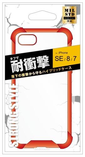 OWLTECHオウルテックiPhoneSE(第2世代)4.7インチ/8/7対応ハイブリッド耐衝撃ケースレッドOWL-CVIC4709-REレッド