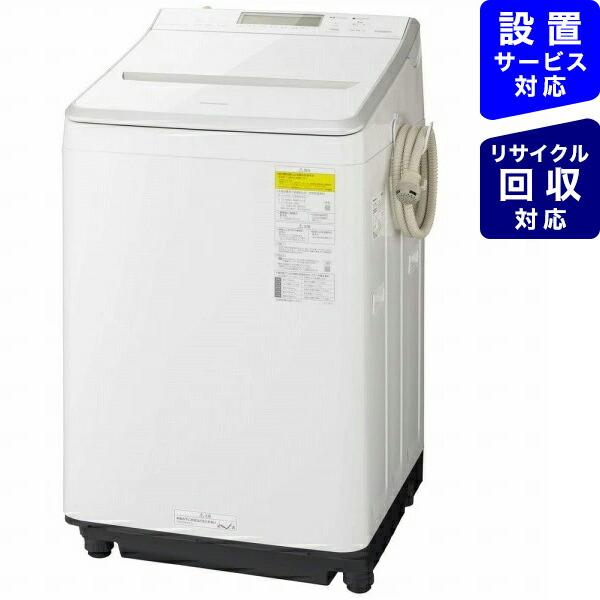 パナソニックPanasonicNA-FW120V3-W縦型洗濯乾燥機ホワイト[洗濯12.0kg/乾燥6.0kg/ヒーター乾燥(水冷・除湿タイプ)/上開き]