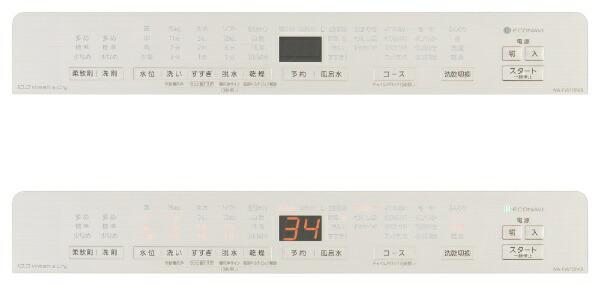 パナソニックPanasonic縦型洗濯乾燥機シャンパンNA-FW100K8-N[洗濯10.0kg/乾燥5.0kg/ヒーター乾燥(水冷・除湿タイプ)/上開き]