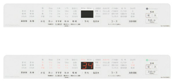 パナソニックPanasonic縦型洗濯乾燥機ホワイトNA-FW100K8-W[洗濯10.0kg/乾燥5.0kg/ヒーター乾燥(水冷・除湿タイプ)/上開き]