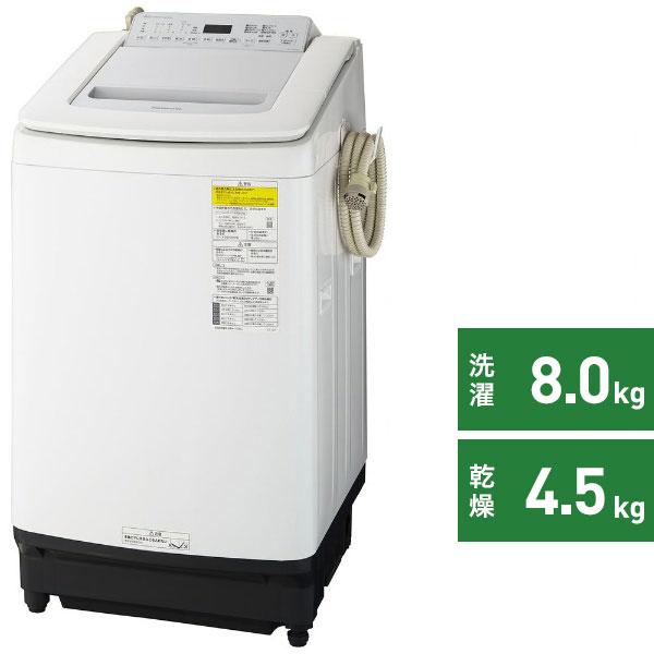 パナソニックPanasonic縦型洗濯乾燥機シルバーNA-FD80H8-S[洗濯8.0kg/乾燥4.5kg/ヒーター乾燥(水冷・除湿タイプ)/上開き][洗濯機8kg]