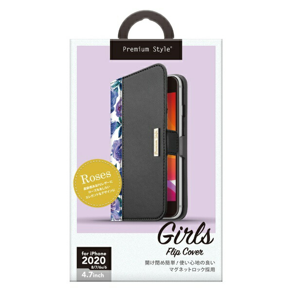 PGAiPhoneSE(第2世代)ガールズフリップカバーローズブラックPG-20MFP09BK