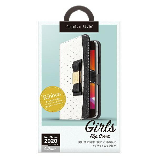PGAiPhoneSE(第2世代)ガールズフリップカバーリボンホワイトPG-20MFP11WH