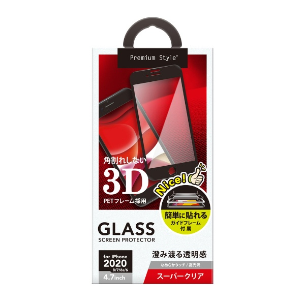 PGAiPhoneSE(第2世代)治具付き3Dハイブリッド液晶保護ガラスクリアPG-20MGL01HCL