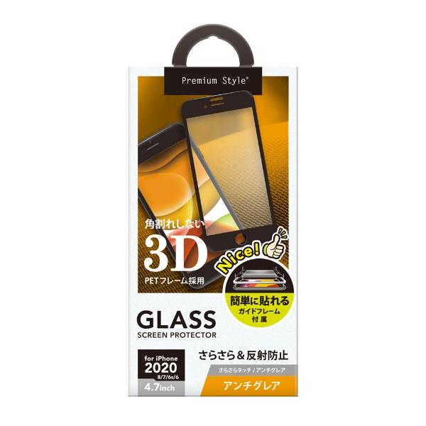 PGAiPhoneSE(第2世代)治具付き3Dハイブリッド液晶保護ガラスアンチグレアPG-20MGL02HAG