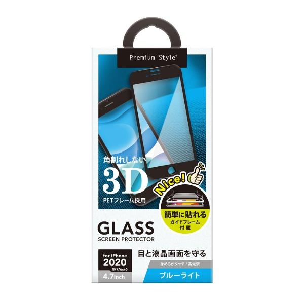 PGAiPhoneSE(第2世代)治具付き3Dハイブリッド液晶保護ガラスブルーライト低減PG-20MGL03HBL